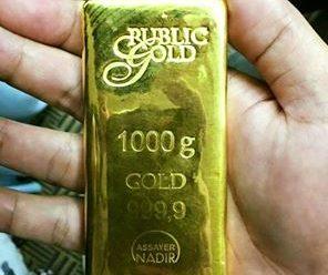 Gandakan Simpanan Selamat Dengan Emas